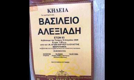 Στην γειτονιά των Αγγέλων ο Βασίλης Αλεξιάδης