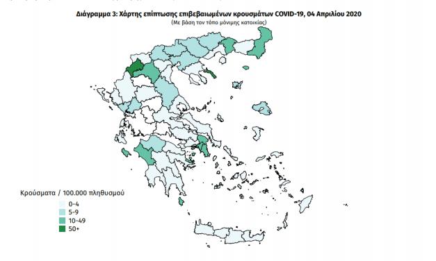 Ν. Ξάνθης: 10 έως 49 τα επιβεβαιωμένα κρούσματα (Χάρτης)