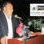"""Δήλωση του υποψ. Δημάρχου Ιάσμου Κυριάκου Αμούντζα κατά του δημάρχου Οντέρ Μουμίν, ο οποίος προσπαθεί να """"φιμώσει"""" τα μέσα ενημέρωσης με απειλές και δικαστήρια, επειδή καυτηριάζουν την ανθελληνική του στάση. Μεταξύ αυτών και η XanthiTimes.gr"""