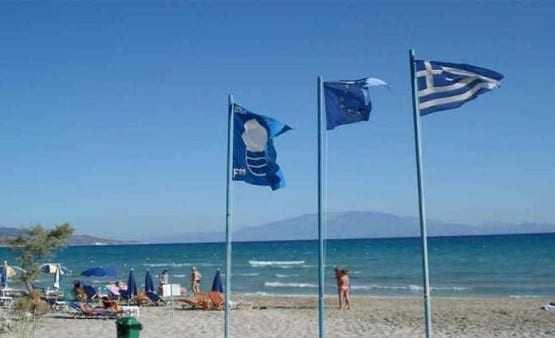 Και φέτος 5 οι γαλάζιες σημαίες στον νομό Ξάνθης