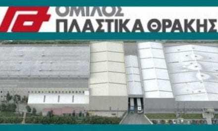 Ο Όμιλος Πλαστικά Θράκης δωρίζει το 50% της παραγωγής χειρουργικών μασκών.