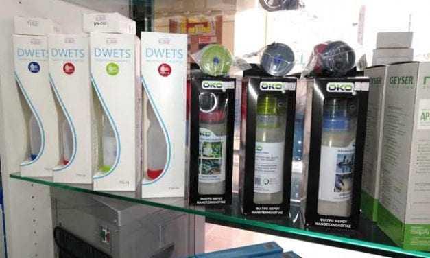 Και νέα καινοτόμα προϊόντα από τα filtra thrakis για … παιδιά.