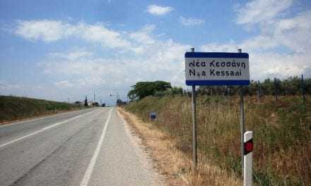 Ο δήμος Αβδήρων καλεί τους κατοίκους της Ν. Κεσσάνης να συμμετάσχουν στα δειγματοληπτικά τεστ covid-19
