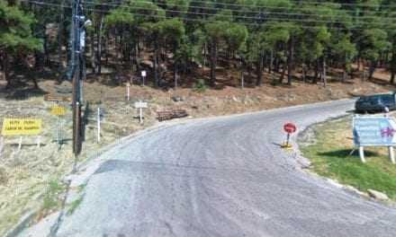 «Επιβολή μέτρων απαγόρευσης κυκλοφορίας οχημάτων και παραμονής εκδρομέων σε περιοχές της ΠΕ Ξάνθης »
