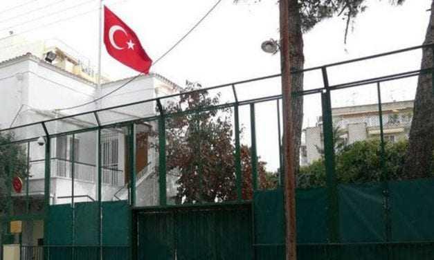 Συγκέντρωση διαμαρτυρίας έξω από το Τουρκικό Προξενείο της Κομοτηνής