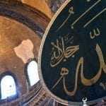 Αυτό ήθελε αυτό πέτυχε ο εγκληματίας/Φανατικοί μουσουλμάνοι από όλες τις χώρες συρρέουν στην Πόλη για την προσευχή στην Αγία Σοφία στις 24 Ιουλίου