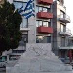 Δήμος Νέστου | Ελευθέρια 2020