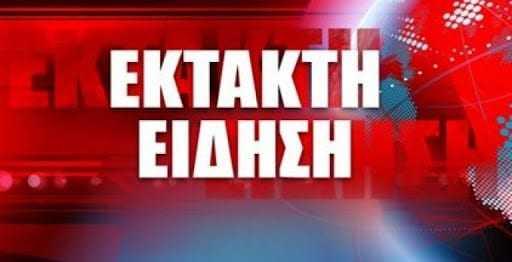 ΕΚΤΑΚΤΗ ΣΥΝΕΔΡΙΑΣΗ ΤΟΥ ΚΥΣΕΑ: Συνεδριάζει το ΚΥΣΕΑ στις 12:00 υπό τον πρωθυπουργό