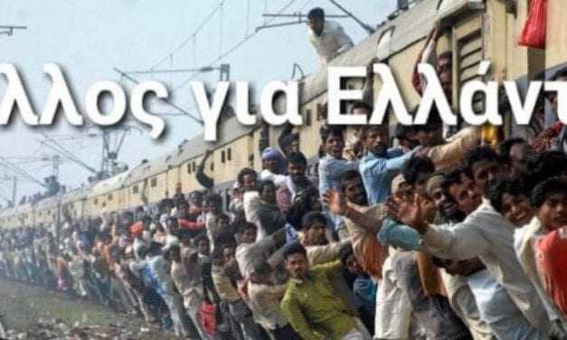 Τελικά οι μόνοι που δεν φοβούνται τον Ελληνοτουρκικό πόλεμο είναι οι λαθρομετανάστες. Γιατί άραγε;