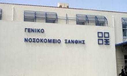 ΣΥΡΙΖΑ ΞΑΝΘΗΣ: Η κυβέρνηση μετατρέπει το νοσοκομείο σε κέντρο υγείας
