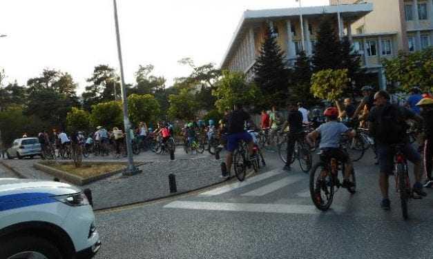 """Ποδηλατοπορεία με τον """"Πήγασο"""""""