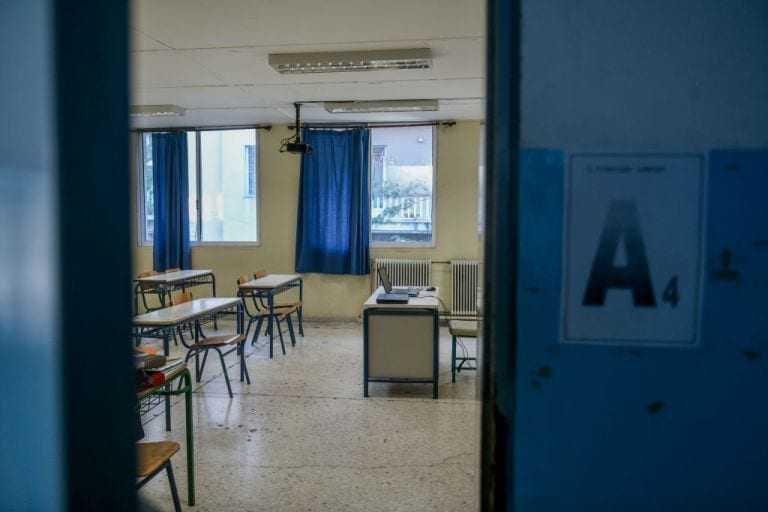 Σχολεία : Πώς θα γίνει η επιστροφή στα θρανία – Η ΚΥΑ με όλα τα μέτρα
