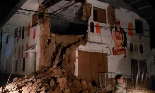 Περού: Σεισμός 6 βαθμών «ταρακούνησε» τη Λίμα
