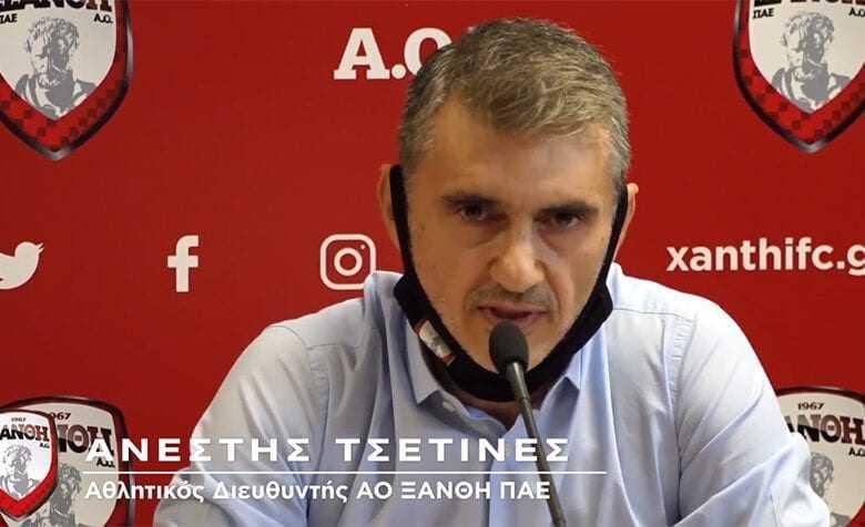 """Τσετινές: """"Ο ΑΟΞ υπήρχε, υπάρχει και θα συνεχίζει να υπάρχει και είναι πάνω από πρόσωπα!"""""""