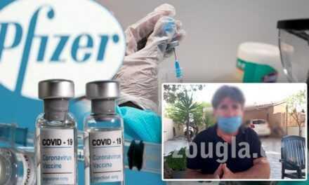 Πέθανε μετά τον εμβολιασμό με Pfizer 35χρονος