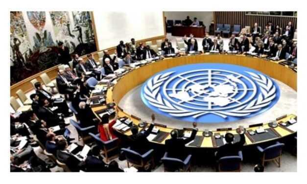 Το Συμβούλιο Ασφαλείας του ΟΗΕ καταδίκασε ομόφωνα τις «μονομερείς ενέργειες» της Τουρκίας στο Κυπριακό