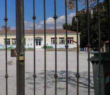 Ρωτά η Λαϊκή Συσπείρωση τον Περιφερειάρχη για την Στέγαση 1ου Ειδικού Δημοτικού Σχολείου Ξάνθης