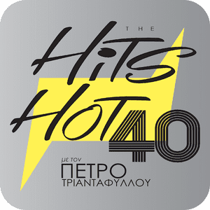 HOT FORTY (Εβδομάδα 34) [28-08-2021] – THE HITS HOT 40_#W35# _The List _ [28-08-2021] – This Week Top3 – #W35#_ 31-08-2021 – This Week Powerplay_#W35# _ 31-08-2021
