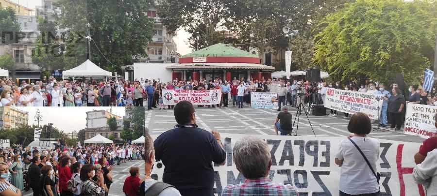 Δράμα   Διαμαρτυρία σωματείων για την υποστελέχωση του Νοσοκομείου