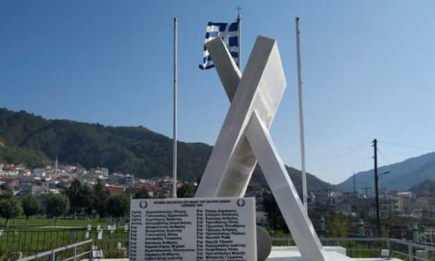 Ιστορική ανάδειξη και τουριστική προβολή του Οχυρού Εχίνου της Ξάνθης. Μία ανάσα στην χειμαζόμενη τοπική οικονομία;  Ελληνική Λύση: Πότε θα αναδείξετε το Οχυρό του Εχίνου;  Υπουργείο Πολιτισμού: Τώρα θα … αναδείξουμε την σημαντικότητα του Στρατιωτικού Τουρισμού.  Οι πολίτες της Περιφέρειας; Φέξε μου και γλίστρησα.