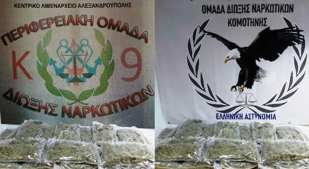 Συνελήφθησαν κατά τη διάρκεια οργανωμένης επιχείρησης δύο αλλοδαποί για διακίνηση ναρκωτικών    Κατασχέθηκαν πάνω από 7,5 κιλά ακατέργαστης κάνναβης