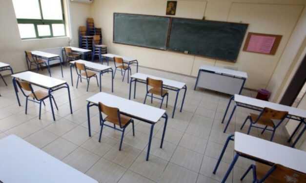 Τα σχολεία, η εκπαίδευση και το οικόπεδο του Δροσερού  Η ΠΟΛΙΤΙΚΗ ΣΕ ΒΑΡΟΣ ΤΗΣ ΕΚΠΑΙΔΕΥΣΗΣ;